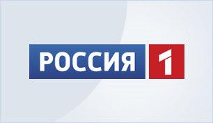 Скачать программы передач на россия 1