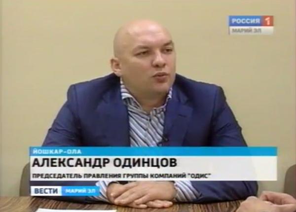 Новости криминал убийство в москве