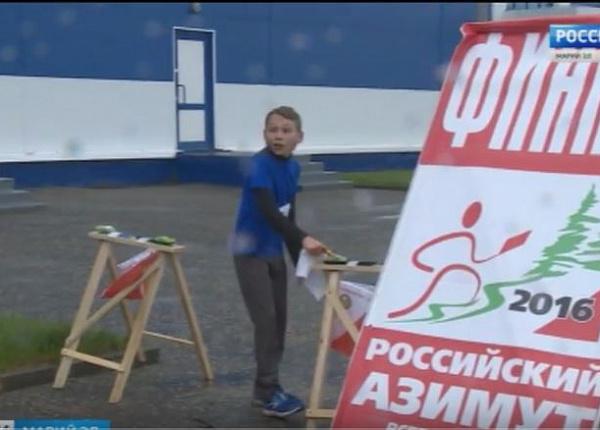 Новости дня россия сегодня смотреть онлайн прямой эфир