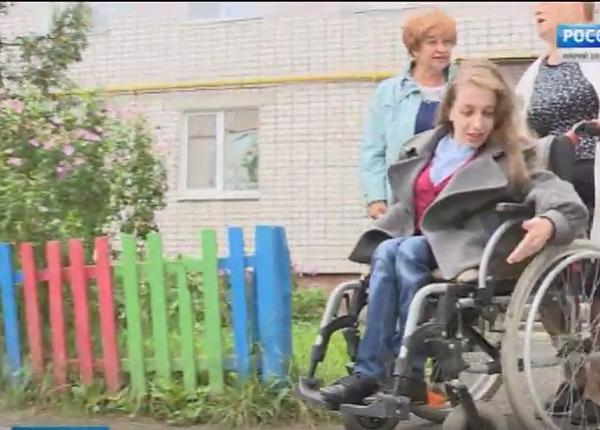 инвалидов оле знакомства в йошкар